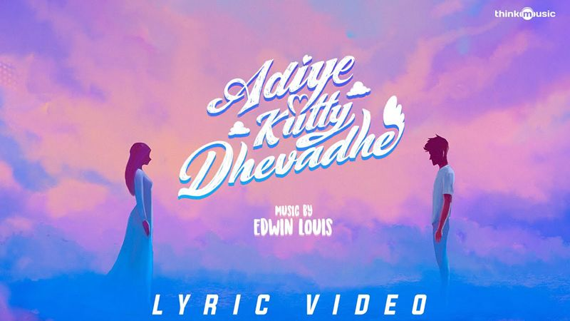 Adiye Kutty Dhevadhe Song Lyric Video
