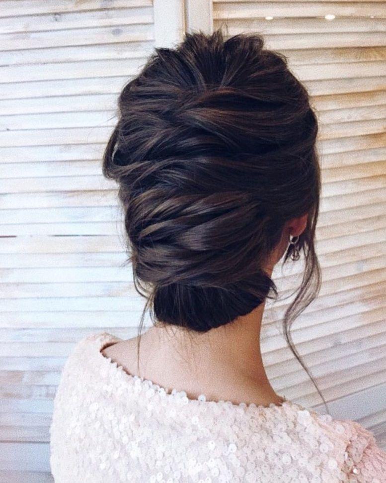 Beautiful Bridal Updos Wedding Hairstyles