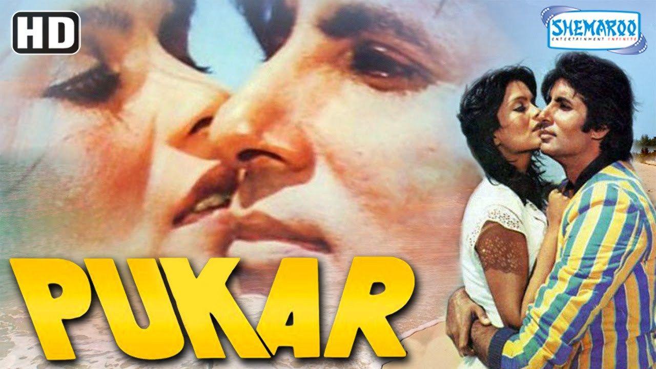 watch pukar hd - amitabh bachchan - zeenat aman - randhir kapoor