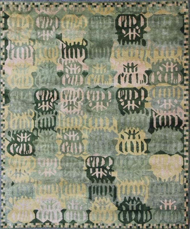 "Modern Rug - KHN-410 | Modern - 10'0"" x 12'0"" 