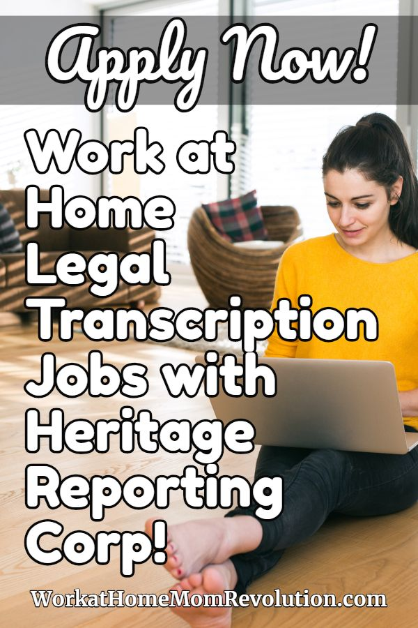legal jobs work from home home based legal transcription jobs with heritage 8312