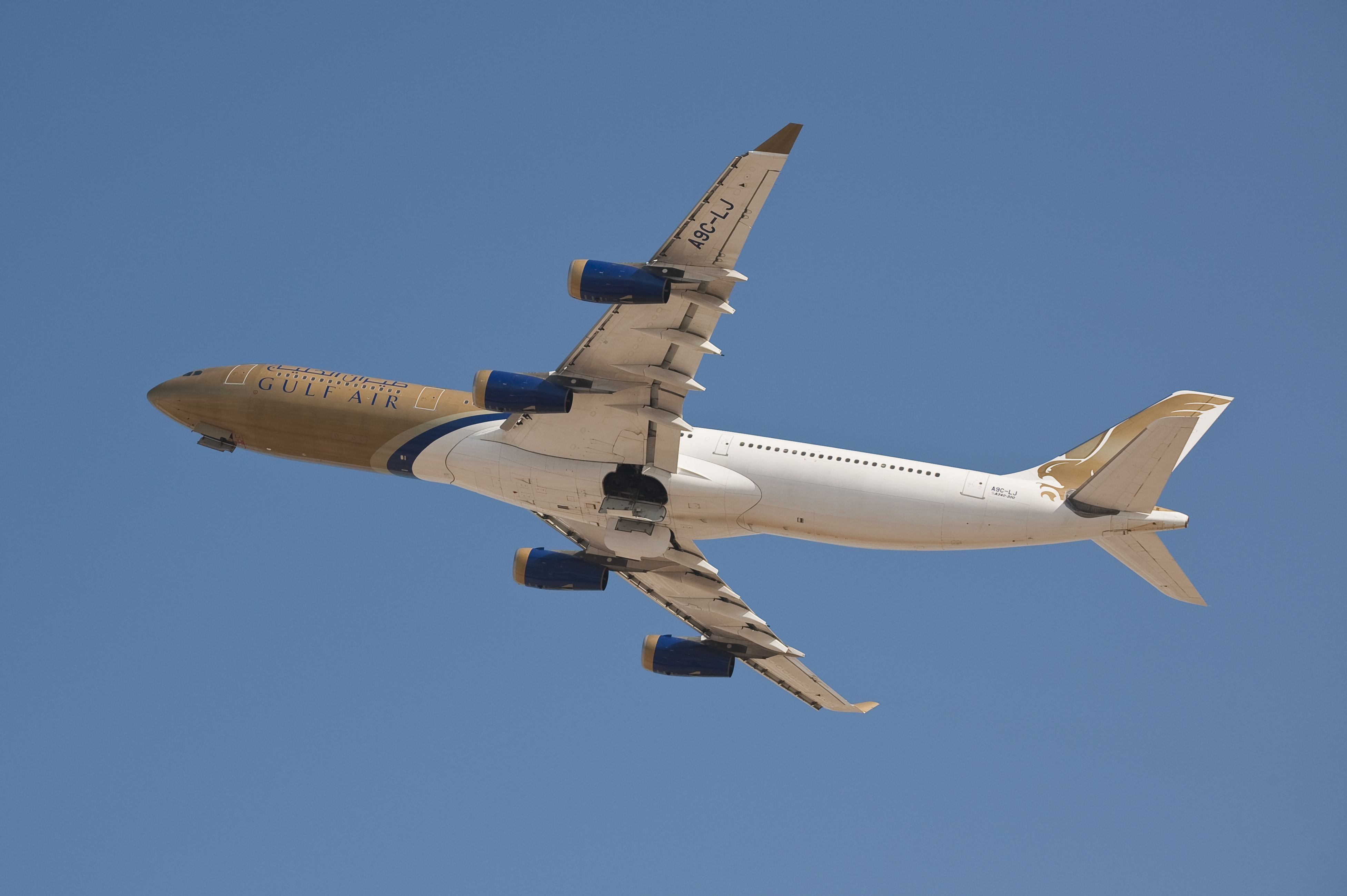 Gulf Air. Airlines operating flights into Doha, Qatar (DOH)