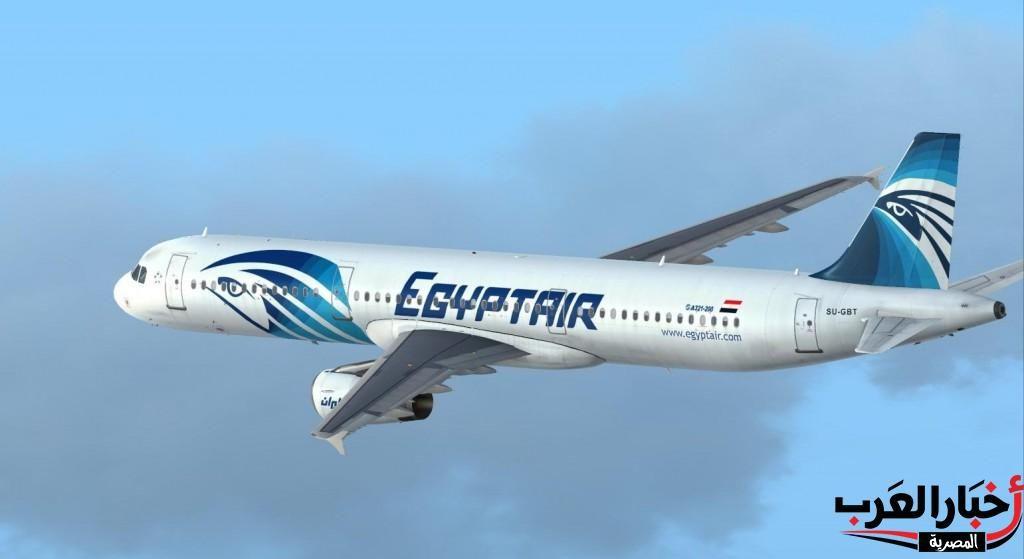 سفير روسيا بمصر تعليقا علي إيقاف الطيران إلي موسكو إجراء أمني مؤقت اخبار العرب المصرية Aircraft Egypt Airbus