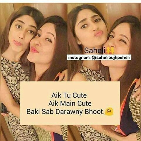 Pin By Mirha Sheikh On Saheli Quote Bff Quotes Funny Birthday Quotes For Best Friend Friends Forever Quotes