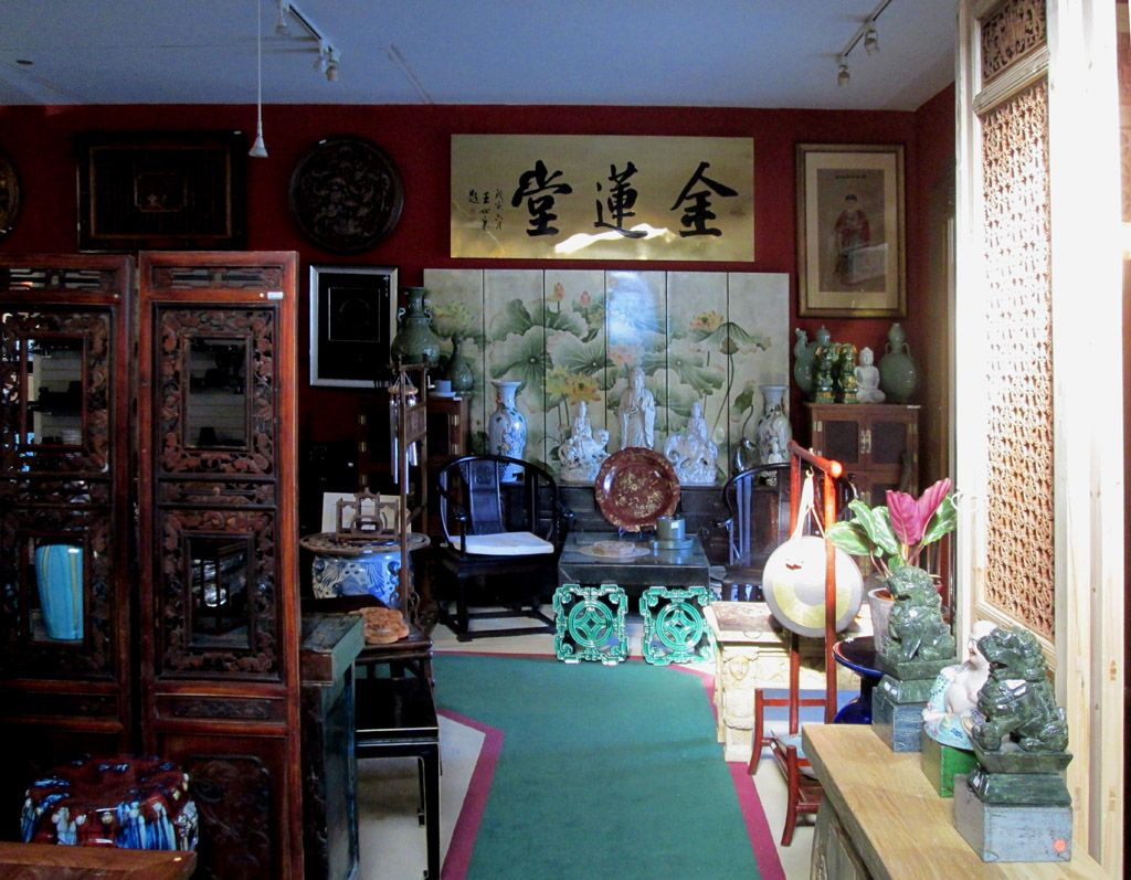 Chinese Antiques Furniture And Home Decor Http://stores.ebay.com/. Camino  RealSan MateoChinese ...