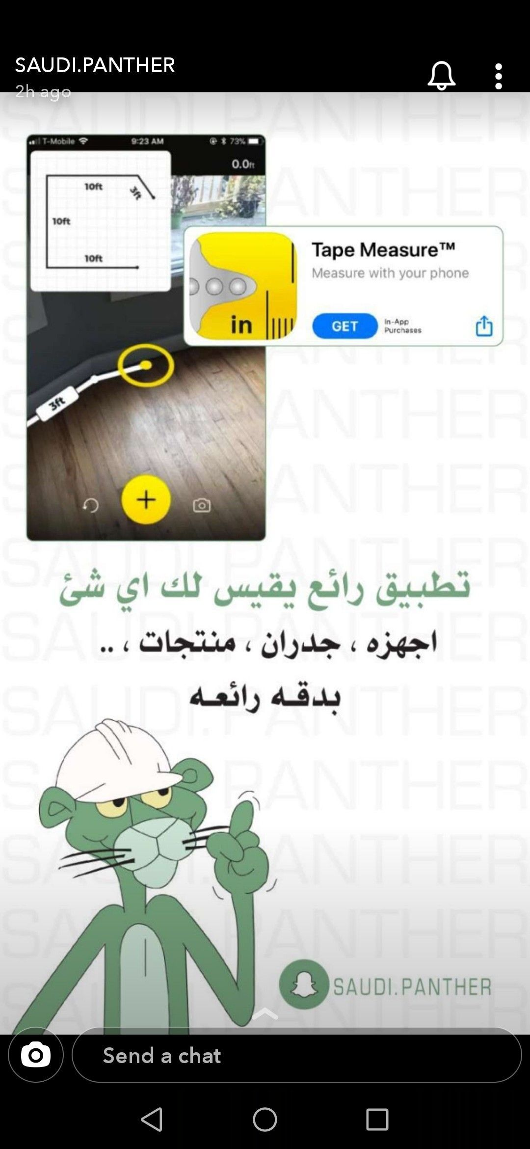 Pin By Esraa Elshaer On Creative Apps In 2020 App Layout Programming Apps Creative Apps