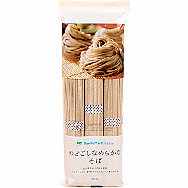 自家製粉そば粉を使用した のどごしの良い細めのそばです ざる かけどちらでも美味しく召し上がれます のどごし そば 製粉
