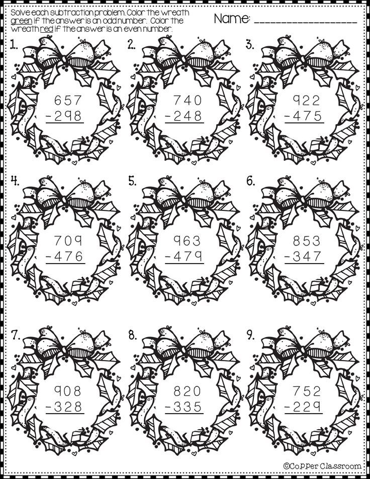 christmas 3 digit subtraction with regrouping printables all elementary tpt math resources. Black Bedroom Furniture Sets. Home Design Ideas