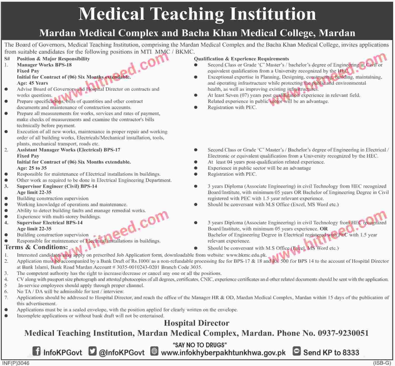 Medical Teaching Institution Mardan Medical Complex  Bacha Khan