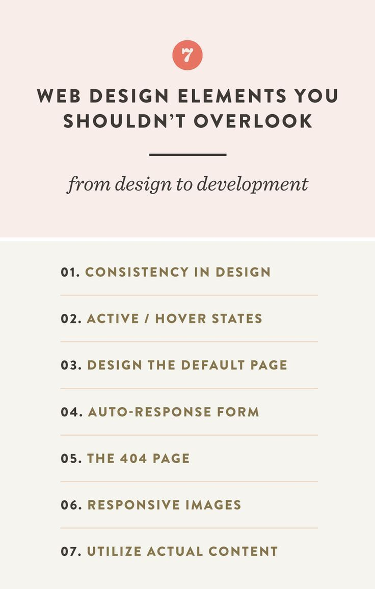7 Web Design Elements You Shouldn't Overlook