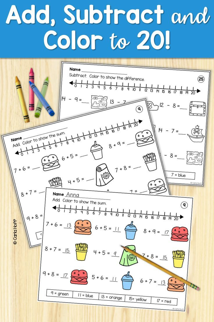 Addition and Subtraction to 20 Worksheets Distance