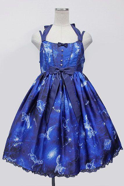 Angelic Pretty / Dreamy Planetarium Jumper Skirt   Closet Child Online Shop
