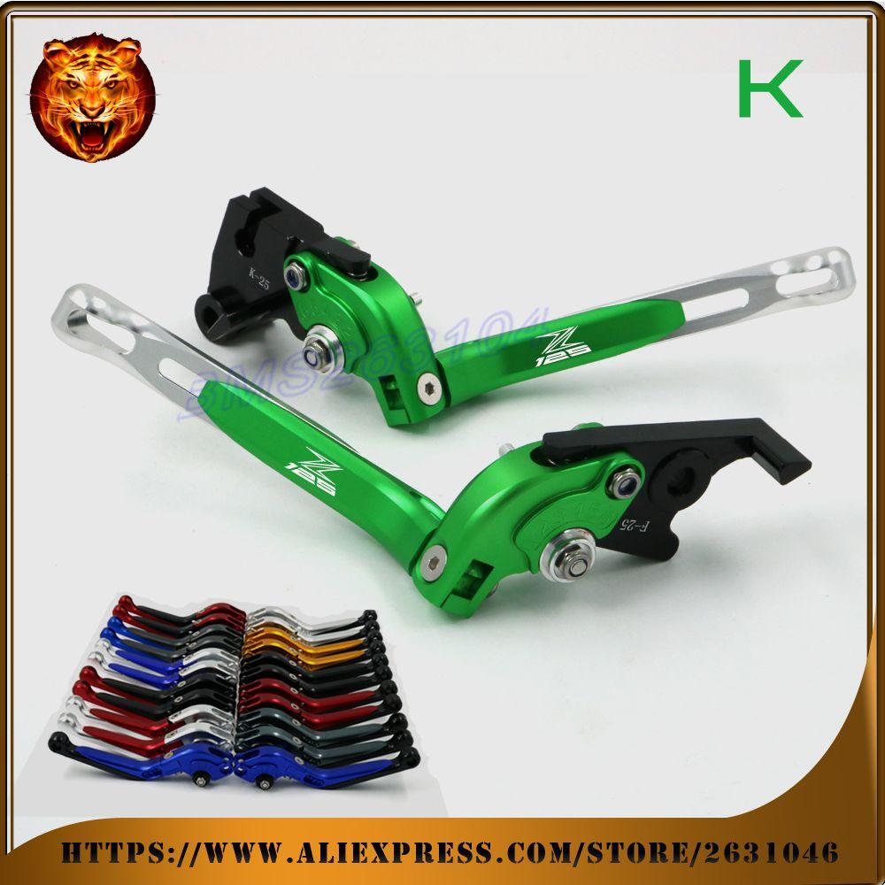Adjustable Folding Extendable Brake Clutch Lever For