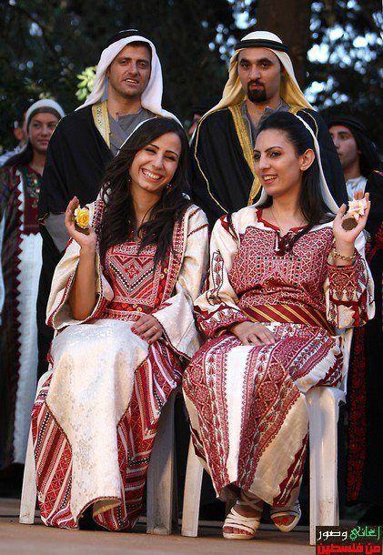 Palestinian traditional dress