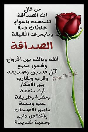 Pin By Lelean On كلمات لها معنى Words Quotes Couples In Love
