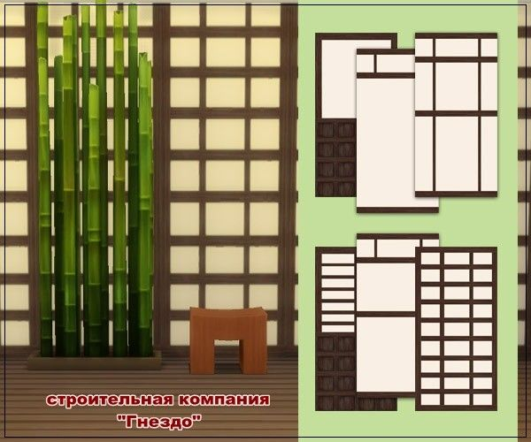 Sims 3 By Mulena: Japanese Scarf Walls • Sims 4 Downloads
