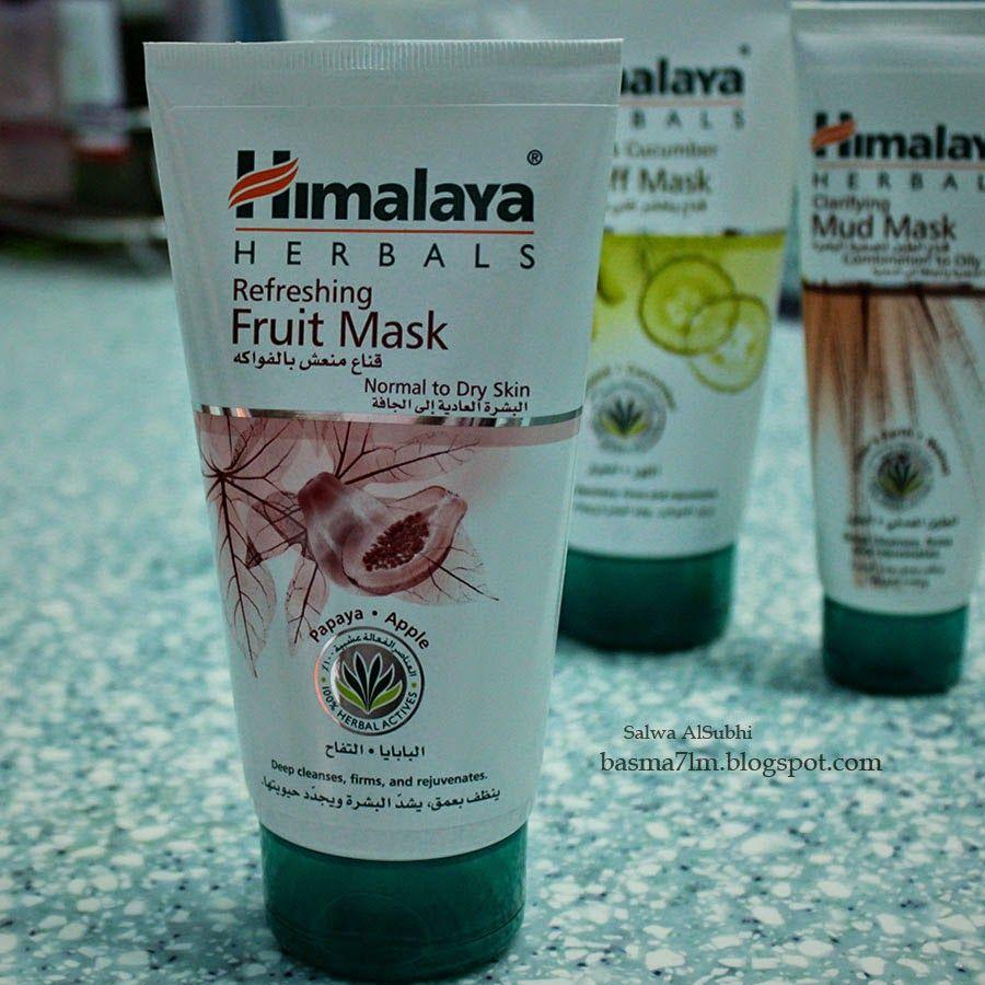 بسمة حلم أقنعة الوجة من هيمالايا Himalaya Face Masks Rejuvenation Mud Mask Cleanse