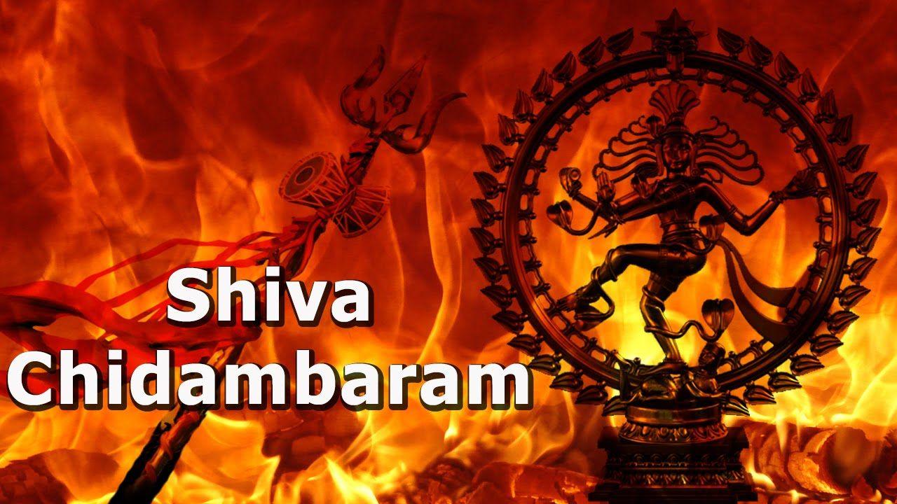 Lordshivasong Powefulsongoflordshiva Shivachidambaram Shivatandavamusic Excellent Song Of Lord Shiva Ever Powerful Siva Ta Lord Shiva Shiva Songs Shiva