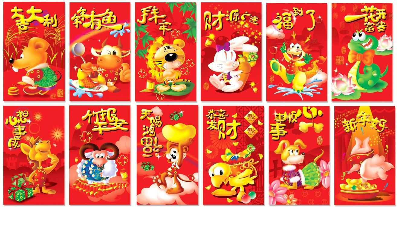 Pin by crafty annabelle on chinese new year printables pinterest explore new year card chinese zodiac and more kristyandbryce Images