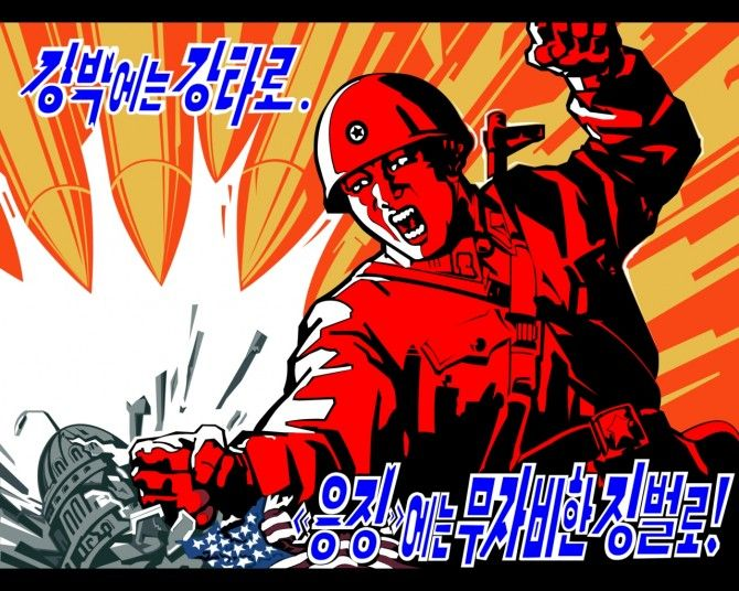 NORTH KOREAN KOREA PROPAGANDA POSTER Art Print Red Communist Nuclear Weapons