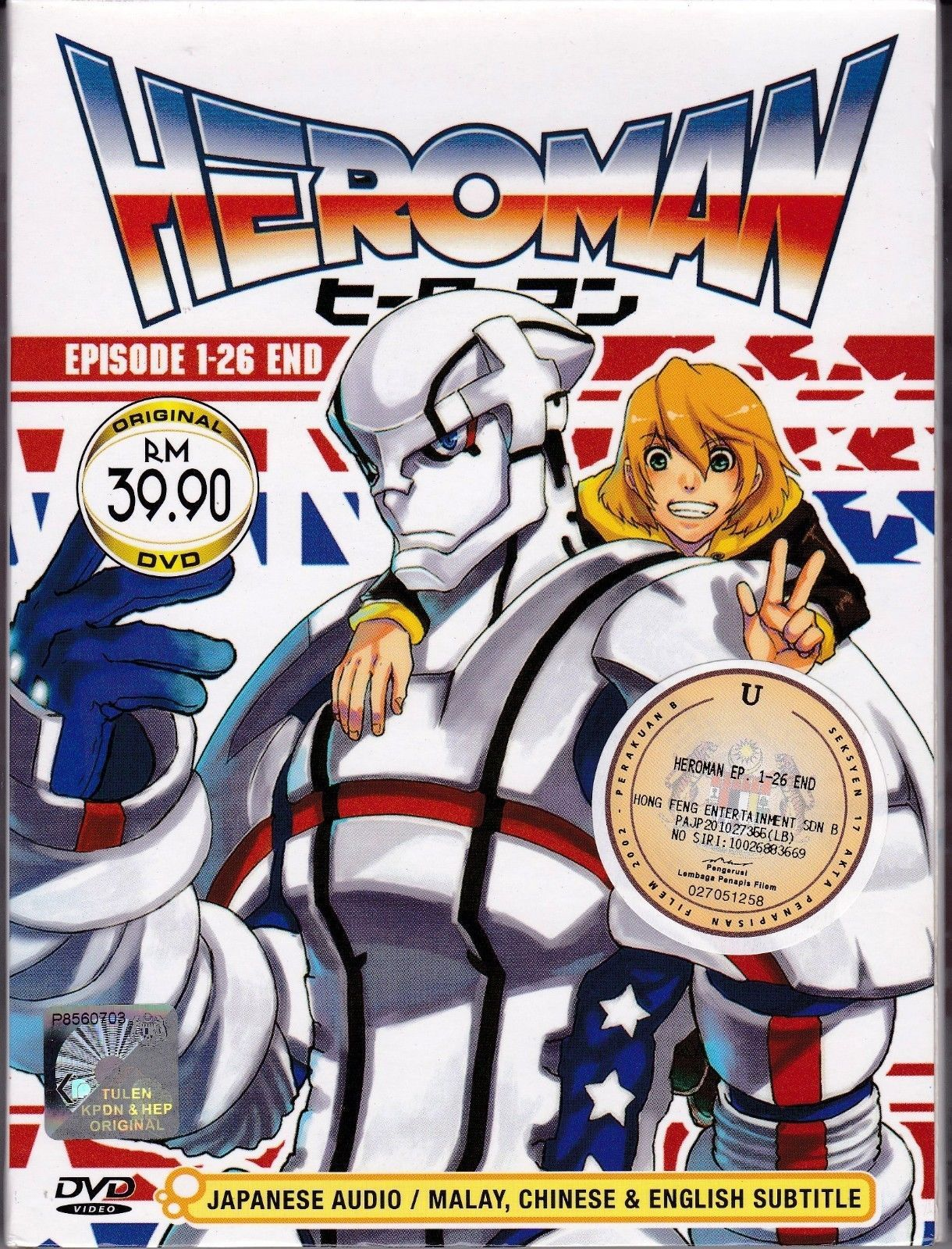 Dvd anime heroman vol 1 26end complete tv series region all free shipping