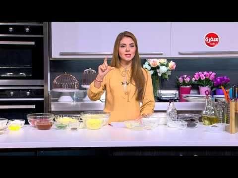 جدول رجيم قاراطاي لأسبوع لذيذ ومشبع بالصور والطريقة مجلة جمال حواء Healthy Recipes Healthy Food