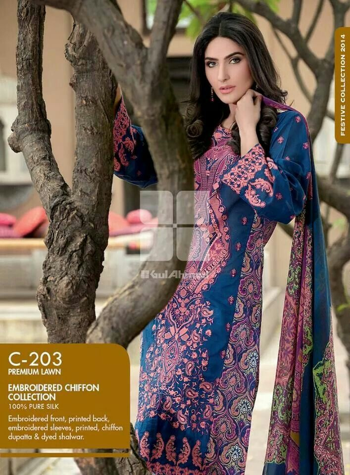 gul ahmed curtains price