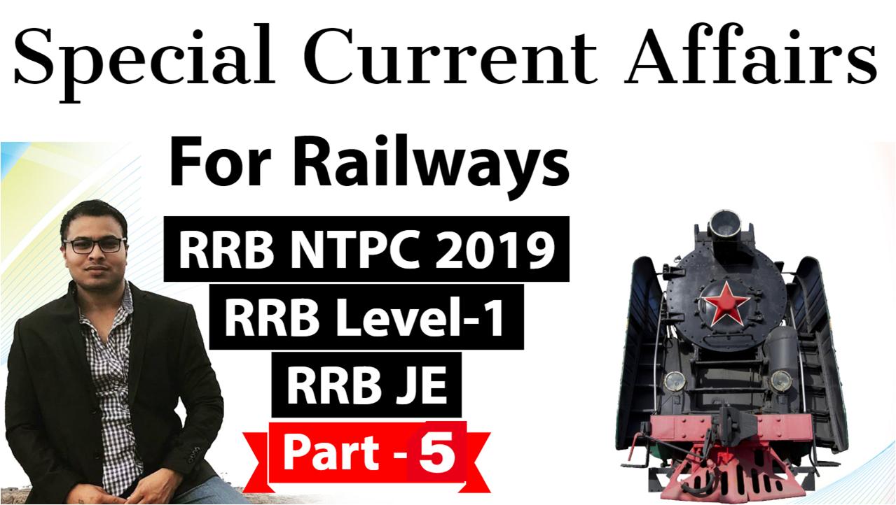 Railway Current Affairs Part 5 English Free PDF