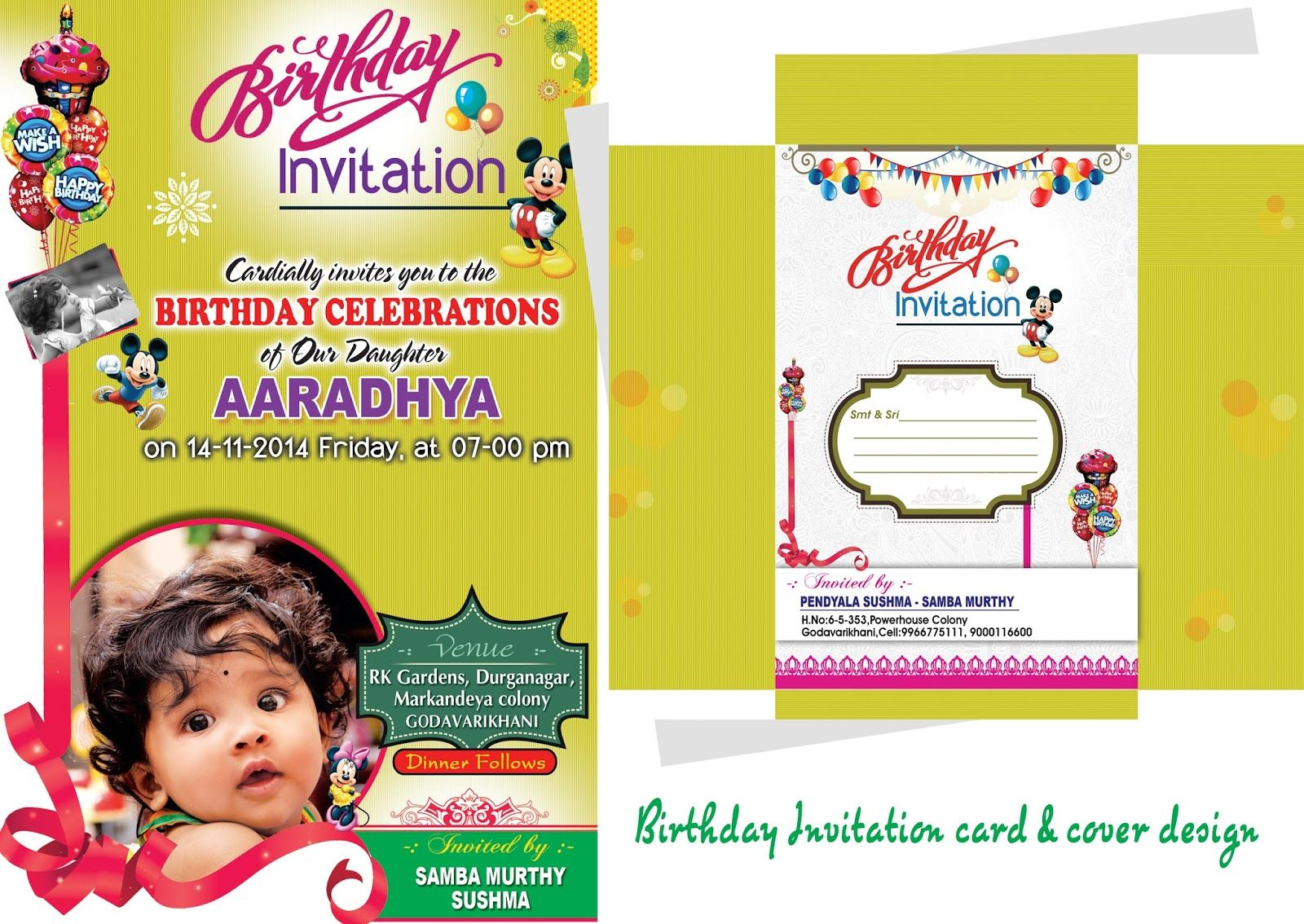 Birthdayinvitationcardpsdtemplatefree Birthday Designs - Birthday invitation letter in telugu