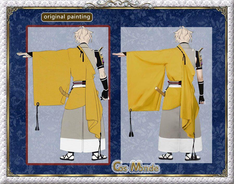 Japan anime The Sword Dance touken ranbu Yagen Toushiro cosplay deluxe set