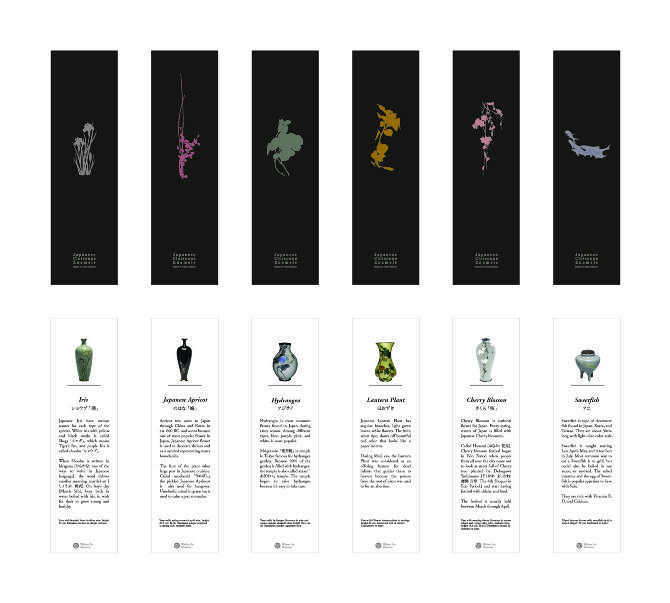 graphic design bookmarks - Google Search   Library Website ...