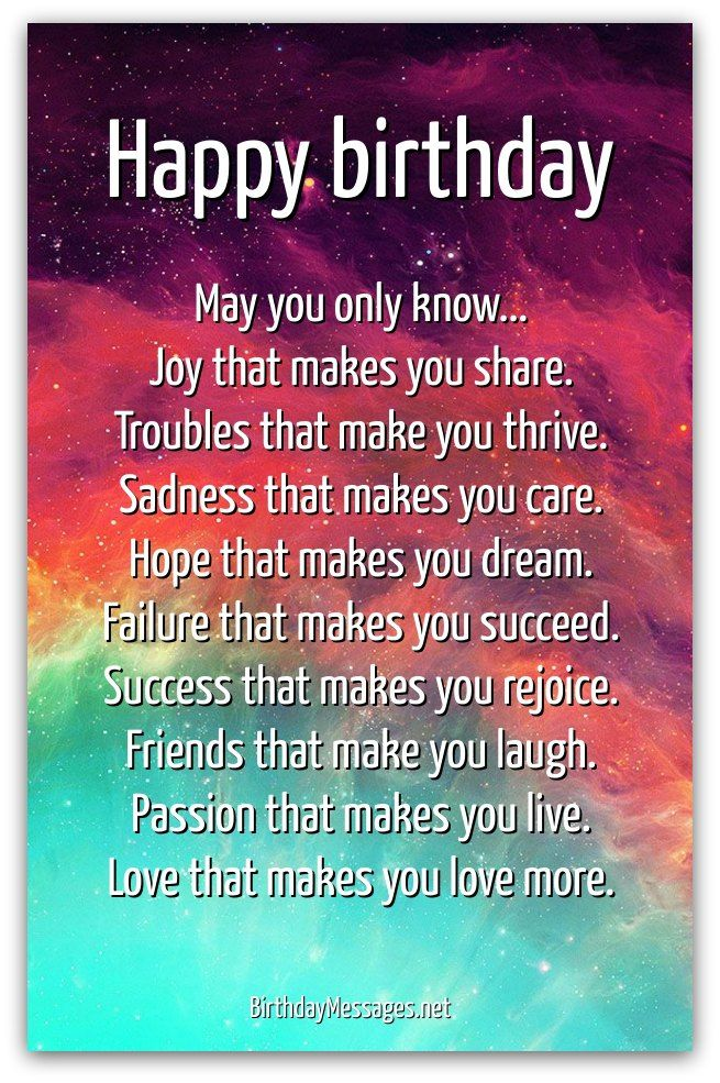 Inspirational Birthday Poems - Page 2 | ○▭▭ вιrтнdαy wιѕнeѕ ...