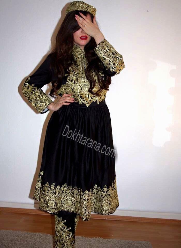 Black Gold Afghani Dress Afghan Dresses Afghan Clothes