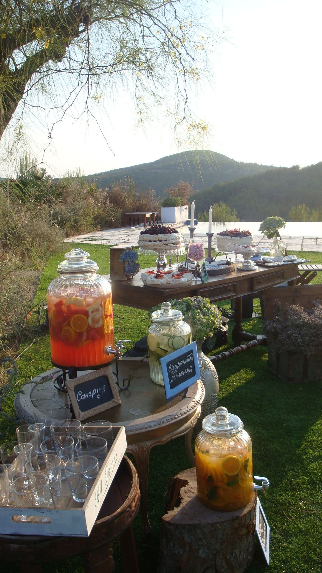 Sweet Buffet by Nova Catering Event catering, Rustic