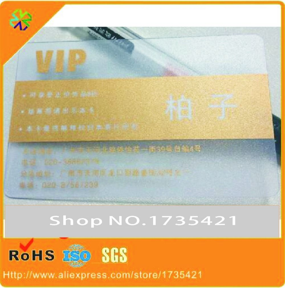 200pcs/lot)VIP cards with clear PVC material,VIP business cards,VIP ...