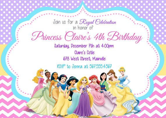 Princess Invitation Disney Princess By Prettypaperpixels