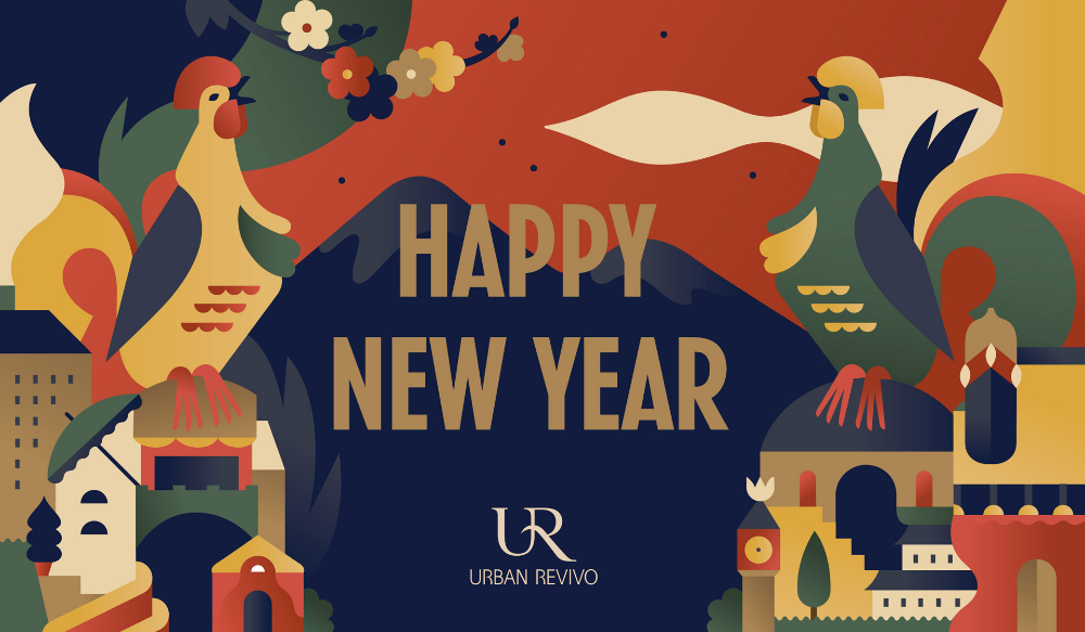 Urban Revivo By Janine Rewell In 2020 Chinese New Year Design New Year Illustration Illustration