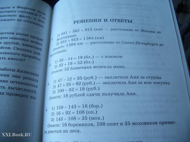 Калужская т. Сольфеджио. 6 класс дмш [pdf] все для студента.
