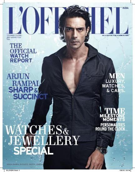 Arjun Rampal - L'Officiel Magazine Cover [India] (July 2012)