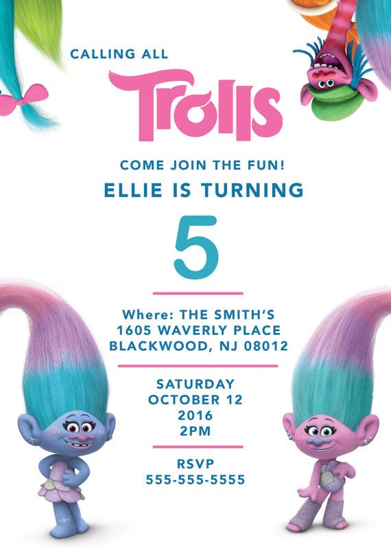 Printable Digital PDF Trolls Birthday Party Invitation Super Cute Characters That Im Sure Kids Will Love I Can Make So Many Varieties Of These Invites