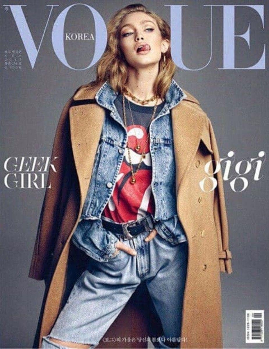 Elizabeth Sulcer Studios Is Hiring A Freelance Stylist Assistant In New York Ny Design Designer Designs Designlife Gardeni Vogue Korea Vogue Covers Fashion
