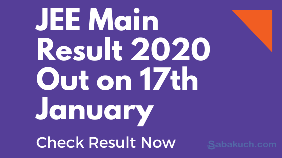 Jee Main Result 2020 For January Session Has Been Released By The National Testing Agency Nta On January 17 In 2020 Career Education Online Learning Online Mock Test