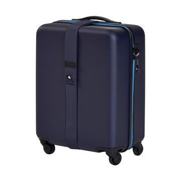 I need a new suitcase.