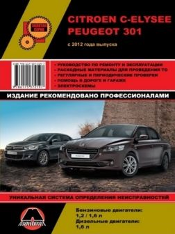Manual Manual Citroen C Elysee Peugeot 301 As Well As Operation And Maintenance Of Automobiles Citroen C Alice Peugeot 301 C 2012 Model Yea Moteur Je M En Fous