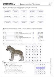 """Résultat de recherche d'images pour """"exercice a imprimer ..."""