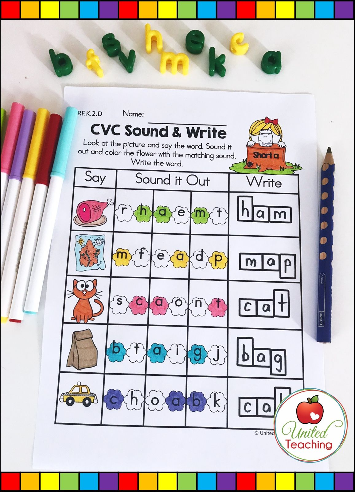 Spring Math And Literacy Worksheets Kindergarten Bundle