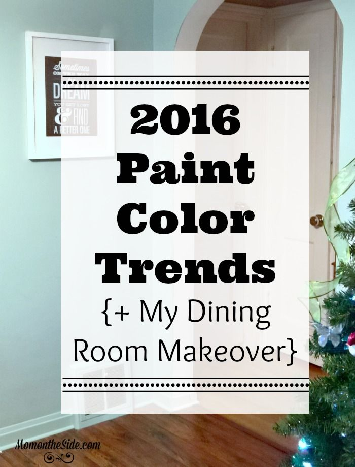 Dining Room Paint Colors 2016