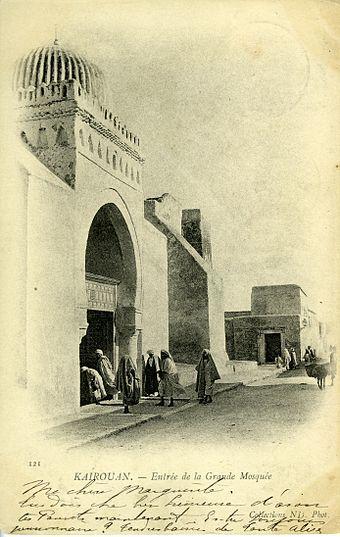 Carte Postale De Riadh Du Tableau Tunisia For The World En 2020 Kairouan Postale
