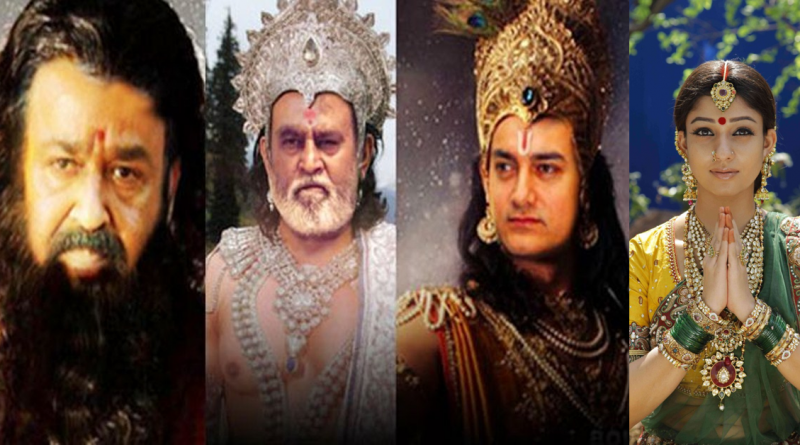 Mahabharat bengali movie full hd 1080p
