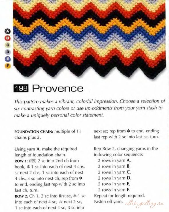 Provence | Ripple and Chevron Afghans | Pinterest | Manta y Patrones